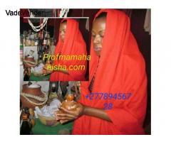 Powerful Lost Love spells that work fast | Strong African Love Spell Caster+27789456728